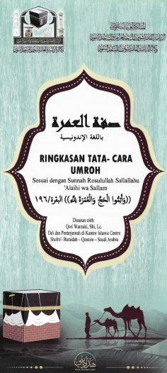 صفة العمرة باللغة الإندونيسية
